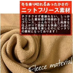【在庫限り】 テーラードジャケット メンズ コ...の詳細画像3