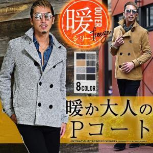 【在庫限り】 コート メンズ Pコート ジャケット ピーコート ニット フリース ニットジャケット ニットフリース