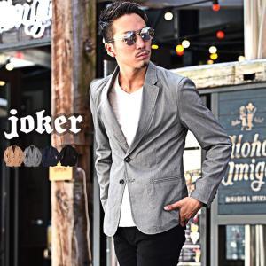 ジャケット テーラードジャケット スーツ メンズ 秋物 メンズファッション アウター ブラック グレー ネイビー キャメル|evergreen92