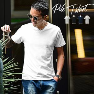 パイル tシャツ パイル地 メンズ Vネック カットソー 半袖 大きいサイズ ホワイト ブラック ネ...
