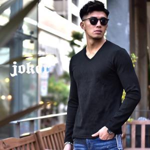メンズ ロンT vネック tシャツ 無地 長袖tシャツ 長袖 ロングTシャツ オルテガ柄 チェック ...