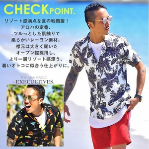 アロハシャツ メンズ アロハ シャツ ハワイア...の詳細画像3