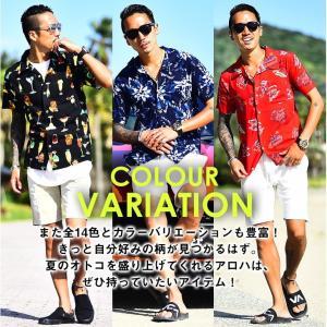 アロハシャツ メンズ アロハ シャツ ハワイア...の詳細画像4
