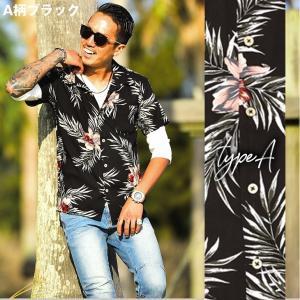 アロハシャツ メンズ アロハ シャツ ハワイア...の詳細画像5