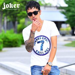 スパンコール Tシャツ メンズ Vネック 半袖 カットソー 大きいサイズ LL xl 秋 秋服 秋物...