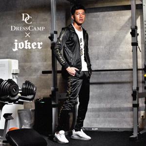 ドレスキャンプ ジャージ セットアップ dresscamp ブランド メンズ 高級 サイドライン パ...
