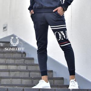 ジョガーパンツ メンズ スウェット スポーツ ブランド 大きいサイズ LL XL 冬 冬服 メンズ 冬物 スウェットパンツ ボトムス ジャージ スエット パンツの画像