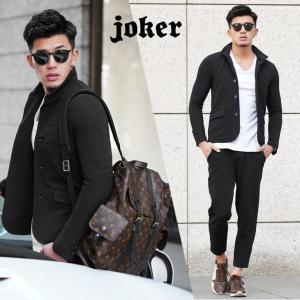 セットアップ メンズ メンズ ブランド 大きいサイズ テーラード ジャケット アウター トップス イタリアンカラー 大きいサイズ joker by EverGreen