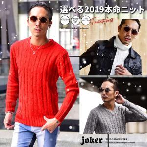 【2枚目送料無料】ニット メンズ 無地 長袖 vネック セーター 大きいサイズ LL XL ゆったり...
