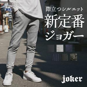 ジョガーパンツ カーゴパンツ メンズ パンツ ミリタリーファッション スウェット クライミングパンツ イージーパンツ 細身 スキニー 無地 送料無料