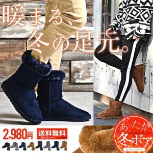 ムートンブーツ メンズ ブーツ ショートブーツ シューズ 靴...