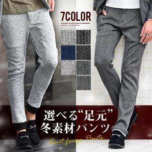 ジョガーパンツ メンズ ニット フリース スウェ...の商品画像