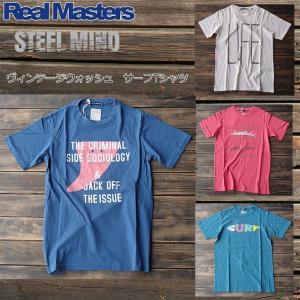 メンズ 半袖 Tシャツ RealMasters リアルマスターズサーフ Tシャツ 半袖 プリント Tシャツ アメカジ系 ストリート系プリントTシャ|evermall