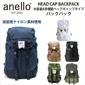 アネロ バッグ anello ブランド バッグ アネロ 大容量ヘッドキャップタイプ リュックサック anello backpack マザーズリュック 正規品 anl16004|evermall