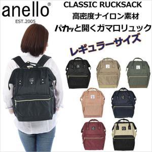 アネロ バッグ anello ブランド バッグ アネロ 高密度ナイロン素材の口金 リュックサック レギュラーサイズ ボックスタイプリュック 正規品|evermall