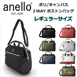 anello アネロ ポリキャンバス口金ボストンバッグ ショルダーバッグ 2way レディース バッグ ガマ口バッグ 大きめ 正規品|evermall