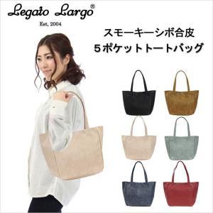 Legato Largo スモーキーシボ 合皮 5ポケット トートバック レディース メンズ 通勤 通学 女子ビジネスバッグ LU‐H0905|evermall