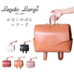 Legato Largo かるいかばん 2WAY仕様 フェイクレザーホリゾンタルリュック レディース 横型 リュック 女性 女子 合成皮革 合皮 レザー 通勤 通勤用 仕事用|evermall