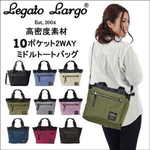 Legato Largo 高密度ナイロン調 10ポケット 2WAY トートバッグ ミドルサイズ ショルダーバッグ ハンドバッグ ポーチ カバン レガートラルゴ  LH-F1051 正規品|evermall