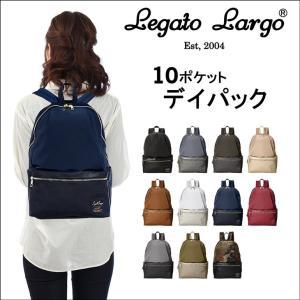 Legart Largo ポリエステルx合皮 10ポケット リュックサック デイパック メンズ レディース 通勤 通学 A4対応 LR-H1051 正規品(男女兼用バッグ)|evermall