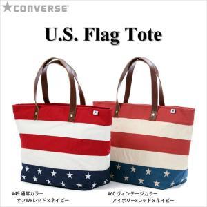 お買いもの通勤に最適 コンバース トートバッグ メンズ バッグ レディース バッグCONVERSE FLAG TOTE ブランド バッグ evermall