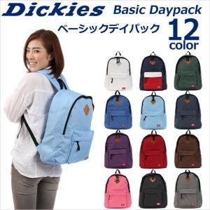 通学に最適 Dickies ディッキーズ デイバッグベーシック リュックサック 男女兼用デイバッグ メンズ リュックサック レディス リュックサック アメカジブランド|evermall