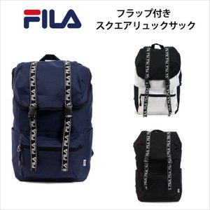 FILA フィラ リュック メンズ レディース バックパック 大容量 リュックサック デイバック ロゴ フラップリュック 学生 通学 大人 黒 ブラック 白 fm2042|evermall