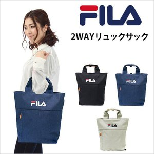 FILA 2way リュックサック バックパック 大容量 サイドファスナー メンズ レディース スポーツブランド バッグ 通勤 通学 マザーズリュックFM2054|evermall