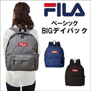 FILA フィラ ベーシック 大容量 デイパック リュックサック メンズ レディース 通勤 通学 高校生リュック 黒 紺 グレー  FM2068 正規品|evermall