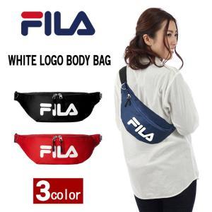 期間限定SALE FILA ボディバッグ ウエストバッグ シンプル ショルダー 男女兼用 メンズ レディース バッグ フィラ 黒 ブラック 赤 ネイビー fm2065|evermall