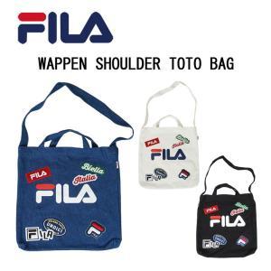 フィラ「FILA」ワッペン ショルダー トート トートバッグ ショルダーバッグ A4サイズ対応 メンズ レディース 通学 ストリート系 fm2145|evermall