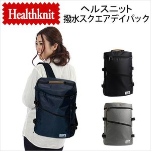 Healthknit ヘルスニット 撥水スクエアデイパック リュックサック バックパック レディース メンズ 通学 通勤 A4対応 ビジネスバッグ hkb-1133|evermall