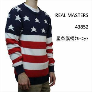 REAL MASTERS 星条旗柄綿ニットクルーセーター(メンズファッション/men'sファッション/紳士ファッション/メンズアウター)|evermall