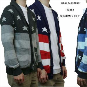 REAL MASTERS 星条旗柄綿ニットショールカーディガン(メンズファッション/men'sファッション/紳士ファッション/メンズアウター)|evermall