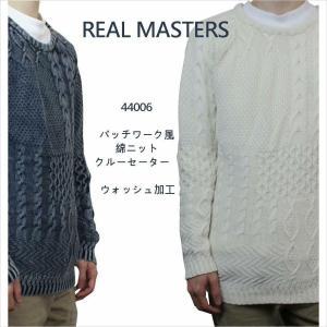 REAL MASTERS パッチワーク風綿ニットクルーセーター ウォッシュ加工 44006(メンズファッション/men'sファッション/紳士ファッション/メンズアウター)|evermall