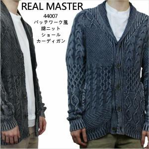 REAL MASTERS パッチワーク風綿ニットショールカーディガン ウォッシュ加工 44007(メンズファッション/men'sファッション/紳士ファッション/メンズアウター)|evermall