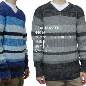 REAL MASTERS グラデーションボーダー柄編み綿ニットVセーター 44016(メンズファッション/men'sファッション/紳士ファッション/メンズアウター)|evermall