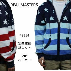 REAL MASTERS 星条旗柄綿ニットZIPパーカー(メンズファッション/men'sファッション/紳士ファッション/メンズアウター)|evermall