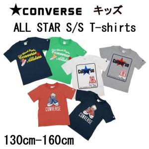 コンバース「Converse」キッズALLSTAR 半袖Tシャツ ボーイズ ガールズ アメカジ ストリート c1903s  c1904s  c1905s evermall