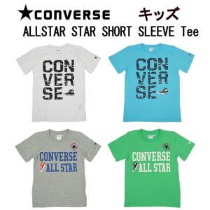 コンバース「Converse」キッズALLSTAR 半袖Tシャツ ボーイズ ガールズ アメカジ ストリート c1910s c1911s evermall