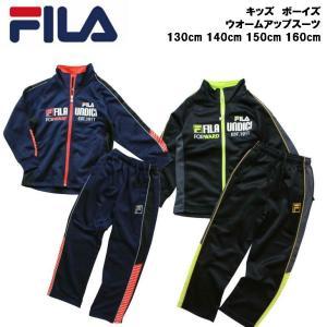 FILA フィラ キッズジャージ上下セット ウオームアップスーツ ボーイズ 運動着 ストリート スポーツ トレーニングスーツ D3701(子供ジャージ)|evermall