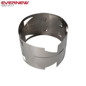 フーボー、その名の通り風を防ぐこと 0.1mm厚チタンを採用し、余計なパーツを排した設計は、比類なき...