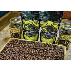 シベットコーヒー 100g コーヒー豆 アラミドコーヒー DIZON FARMS