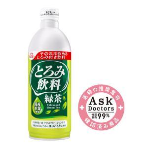 とろみ調整 介護食 エバースマイル とろみ飲料 緑茶 6本セット 嚥下補助|eversmileonlineshop