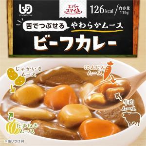 介護食 エバースマイル ビーフカレー 18箱セット ムース食 レトルト おかず 洋食|eversmileonlineshop