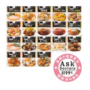 ムース食 和食洋食中華主菜18品セット eversmileonlineshop