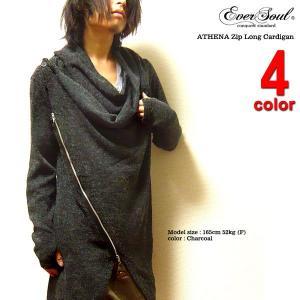ニット カーディガン メンズ ロングカーディガン サロン系 ジッパー 黒 ブラック カーデ|eversoul