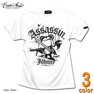 Tシャツ 殺し屋ジョニー キャラクター プリント 半袖 メンズ 可愛い ホワイト 白 ブラック 黒|eversoul