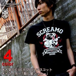 殺し屋ジョニー Tシャツ メンズ 半袖 かわいい キャラクター ギター ラメプリント ロック ギター|eversoul