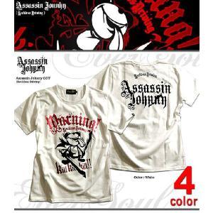 キャラクター プリント Tシャツ 殺し屋ジョニー 半袖 メンズ 日本製|eversoul